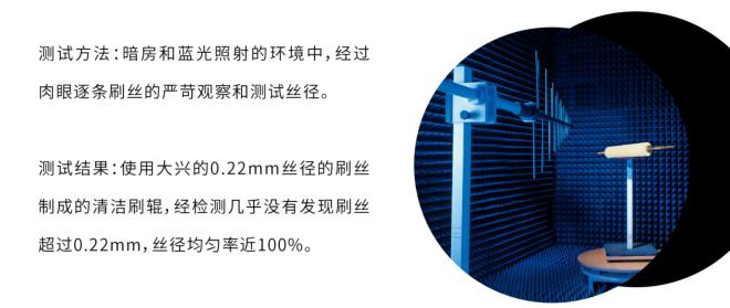 工业刷丝丝径测试直径均匀