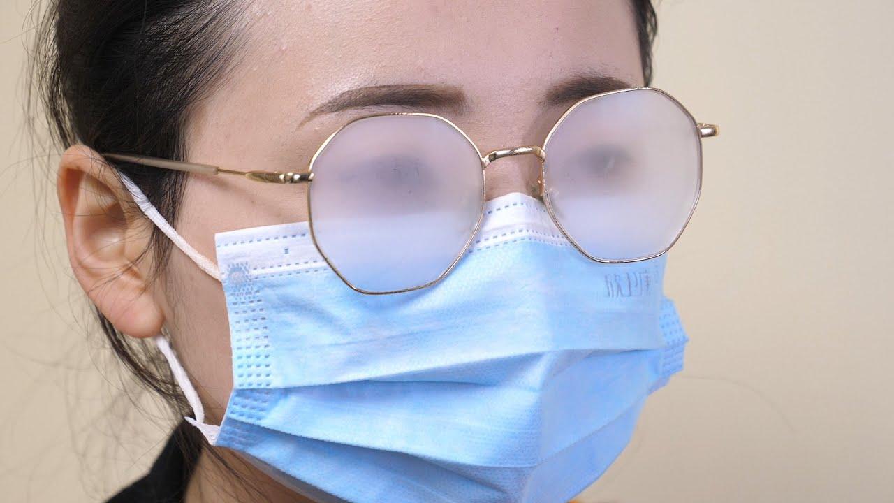戴口罩眼镜片起雾