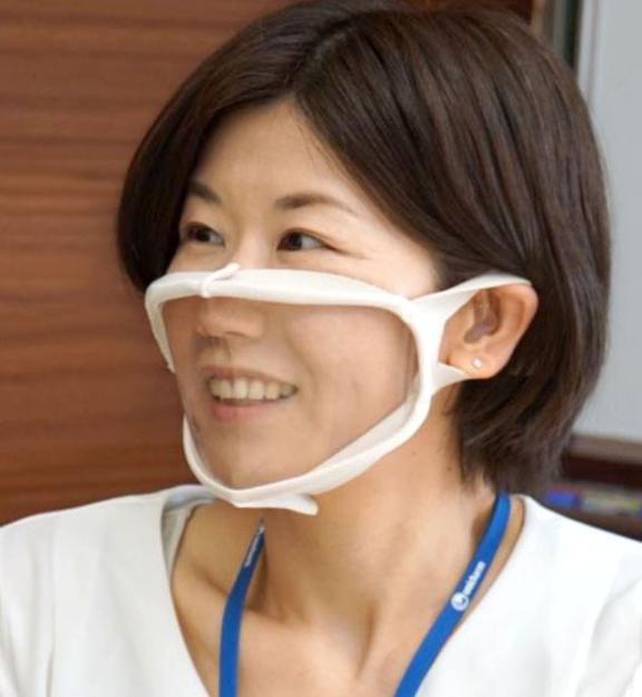 日本透明口罩
